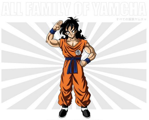 famille yamcha