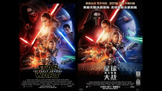 affiche star wars chine