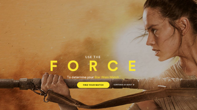 spotify star wars rey