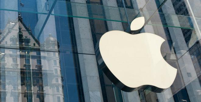 apple iphone 7 rumeurs
