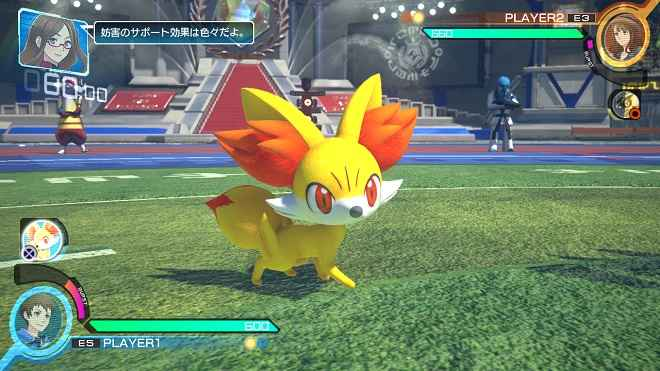 pokemon tournament date sortie
