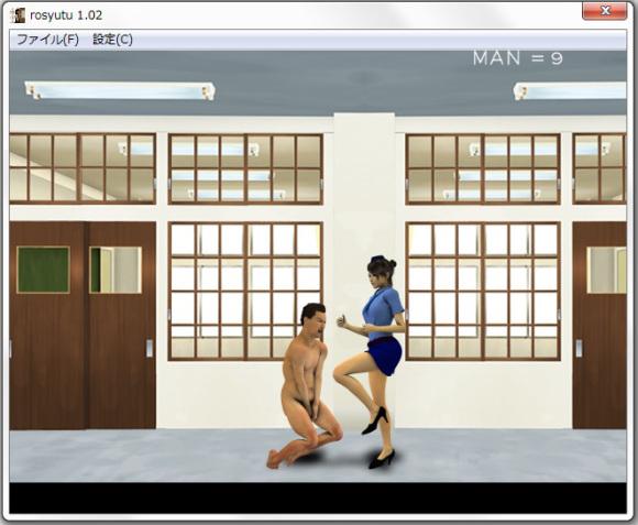 naked-run-2