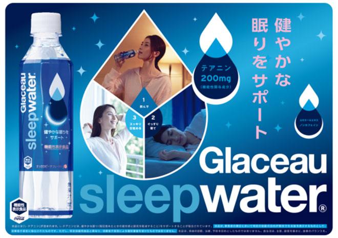 sleep water eau sommeil